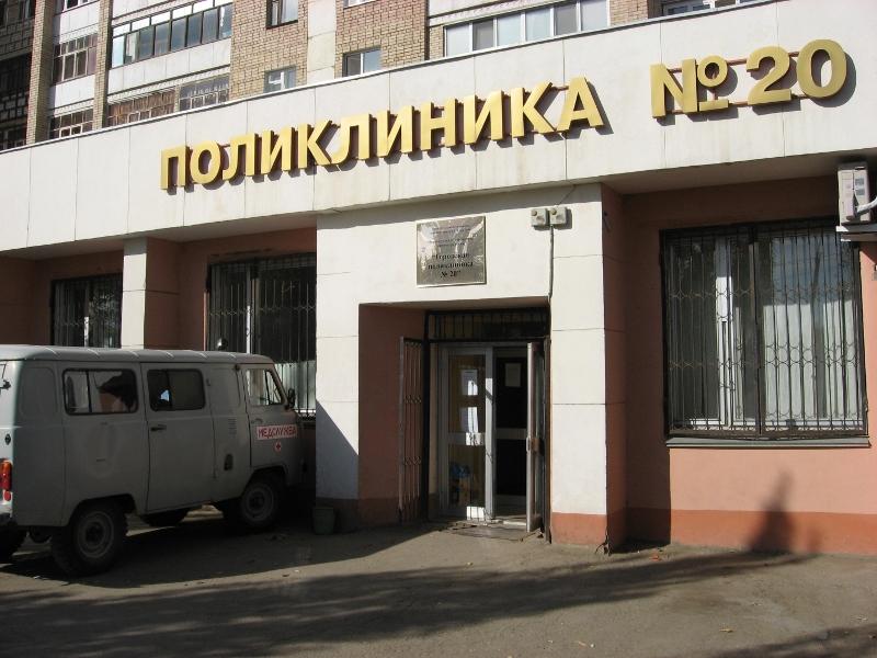 Детская больница г симферополь ул титова 77